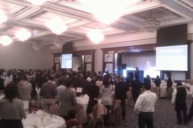 メキシコの日本商工会議所の新年会、