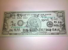 レノボ研修の100ドル札