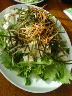 揚げごぼうと豆腐のサラダ