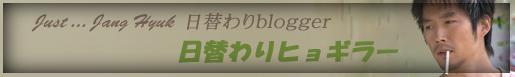 blogger-タイトル.jpg