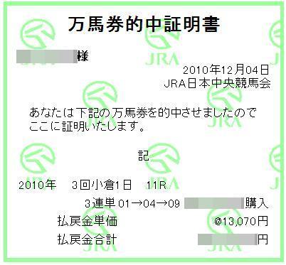 3小倉1-11.JPG