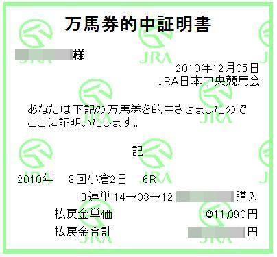 3小倉2-6.JPG
