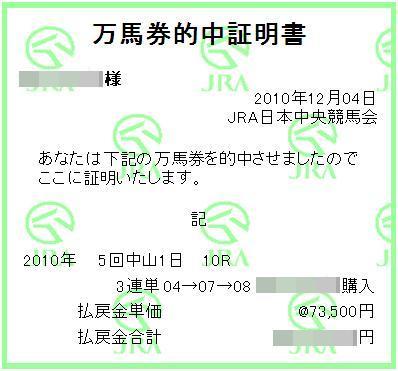 5中山1-10.JPG