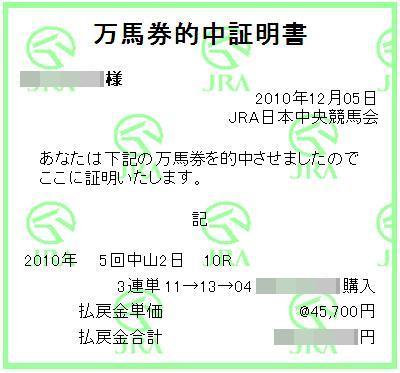 5中山2-10.JPG