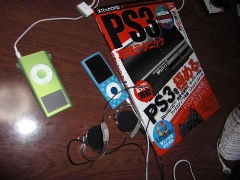 iPod テクニック (By PS3)