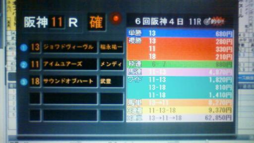 201112111551001.jpg