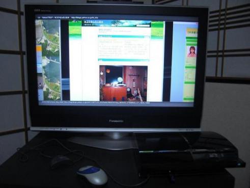 PS3 Net (Mouse)