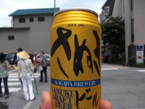 地ビール.JPG