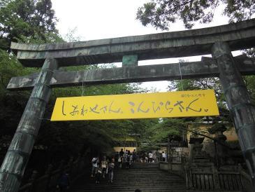 永遠の階段.JPG