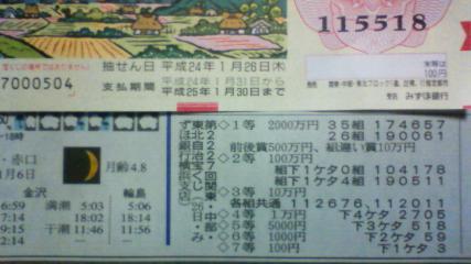 201201272247000.jpg