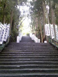 2008/09/05熊野参道