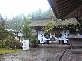 2008/09/05熊野本殿前