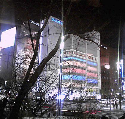 2009/01/26銀座