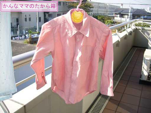 男児Yシャツ