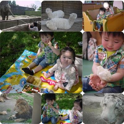 *東武動物公園*.jpg