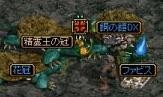 モッタ精霊.jpg