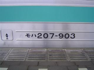2009-09-02 22:12:10