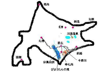 日高十勝川地図