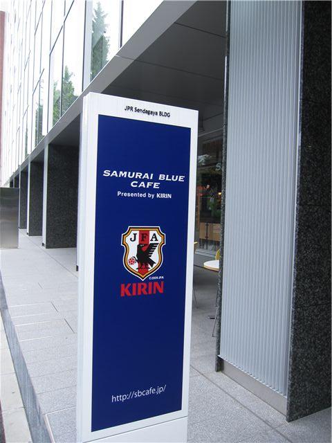 samurai bulue