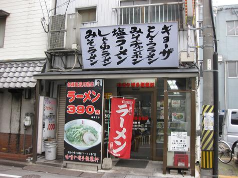 ryuuryuu001
