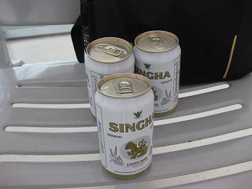 beer sing