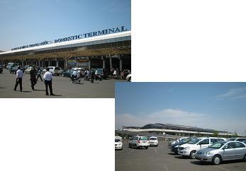 着 ホーチミン空港