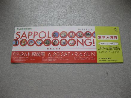 sapolooong