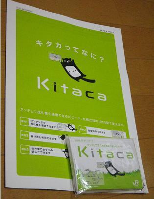 KITACA