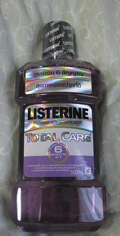 タイで買ったリステリン