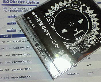 2009-03-23 20:16:36