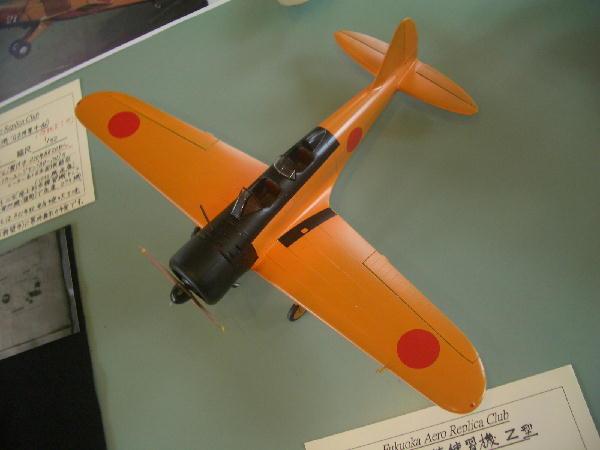 nishiki 01.jpg