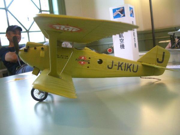 kochikaze02.jpg