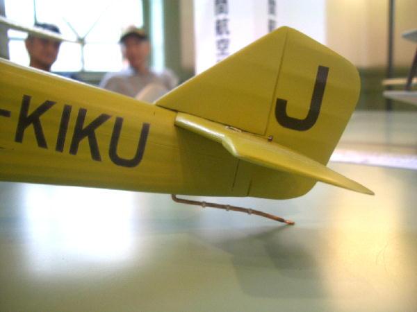 kochikaze05.jpg