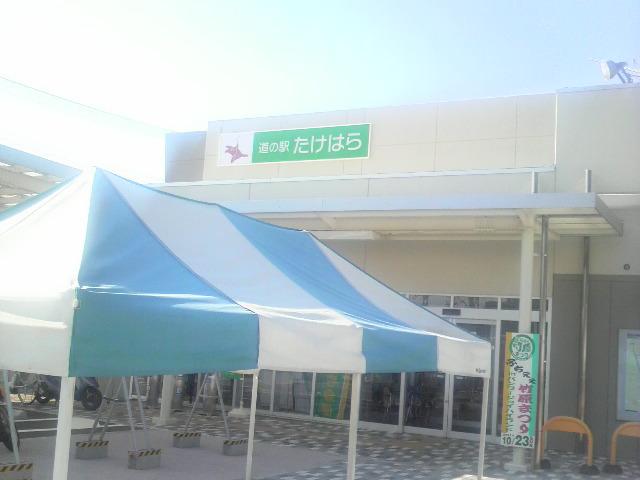 道の駅(たけはら)建物