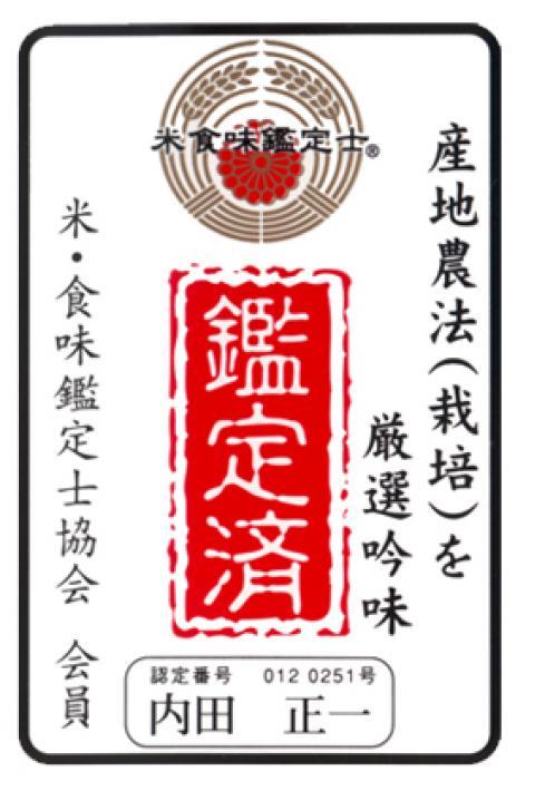 2011-03-10 13:55:11