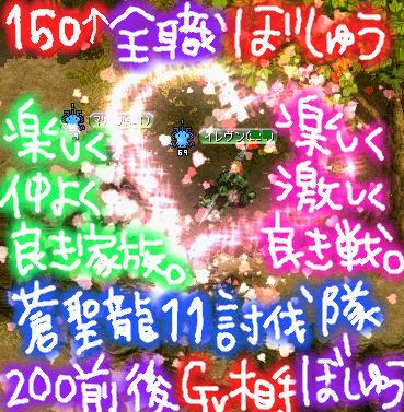 11ゎ元気です!(2).jpg