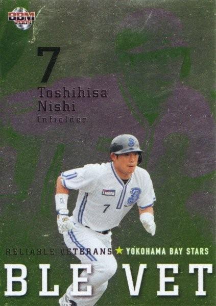 09横浜 パズルパラ.jpg