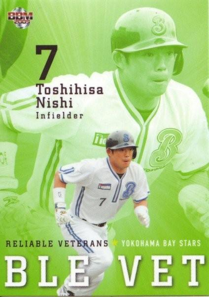 2009横浜 YB98.jpg