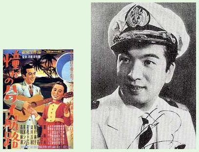憧れのハワイ航路ポスターと岡晴夫