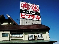 s-2011-10-24外観.jpg
