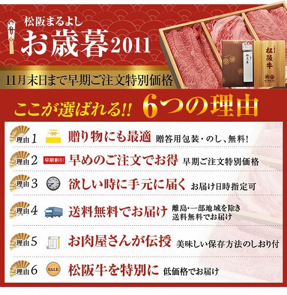 s-oseibo2011-01-n2.jpg