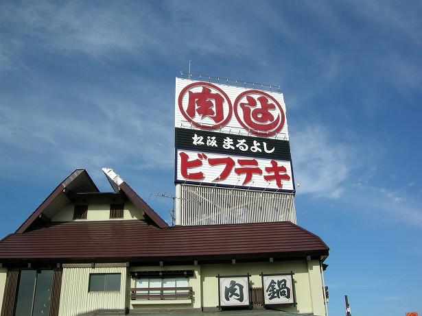 s-2011-11-12外観.jpg