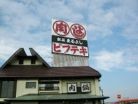 s-2011-10-20外観 (1).jpg