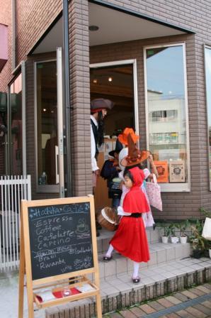 Halloween 2009 2