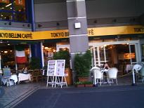 東京ベリーニ カフェ