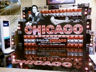Chicago_at_Akasaka.jpg