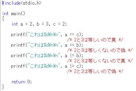 C言語編第八章 その他の演算子(...