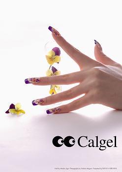 calgel 046-10.JPG