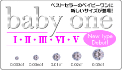 top_babyone080513.jpg