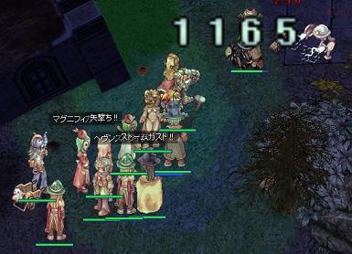 12.ジュピ臨Lv98